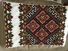 ukrainian embroidered table runner or picture framing doily